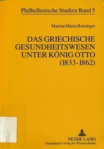 tn_ruisinger_griechenland_otto